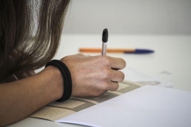 Πανελλαδικές 2020: Προτεινόμενα θέματα Μαθηματικών   tovima.gr