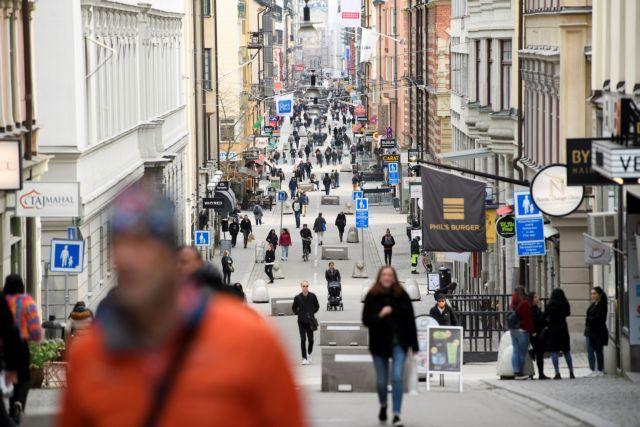 Γιατί δεν το κάνουμε σουηδικά;   tovima.gr