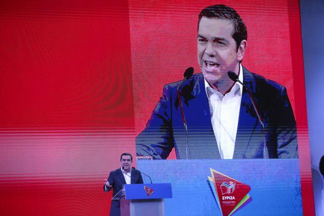 ΣΥΡΙΖA: «Μένουμε Όρθιοι» με σχέδιο 13,4 δισ. ευρώ   tovima.gr