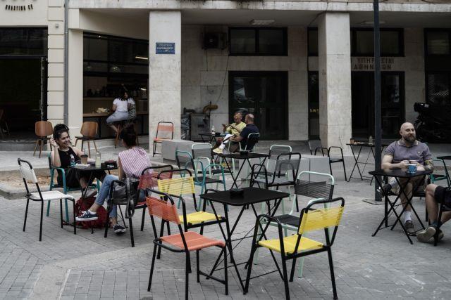 Έρευνα: Το 81% των επαγγελματιών υπέστη ζημιές στη διάρκεια της καραντίνας | tovima.gr