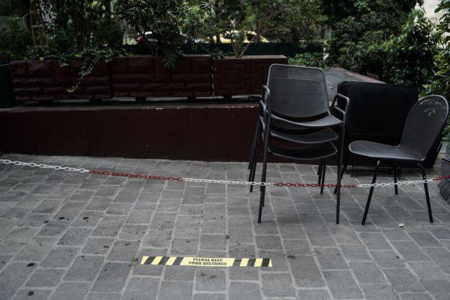 Στοχευμένα lockdown το φθινόπωρο, αν χρειαστεί – Το σχέδιο της κυβέρνησης   tovima.gr