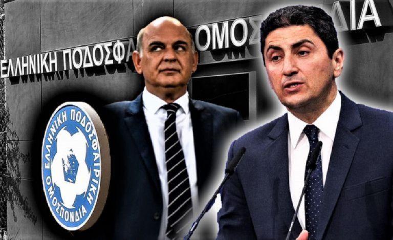 Το αυτοδιοίκητο της ΕΠΟ και ο καβγάς για το πάπλωμα | tovima.gr