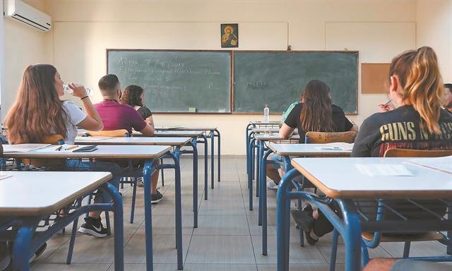Πανελλαδικές 2020: Προτεινόμενο θέμα για το μάθημα Ανάπτυξη Εφαρμογών σε Προγραμματιστικό Περιβάλλον | tovima.gr