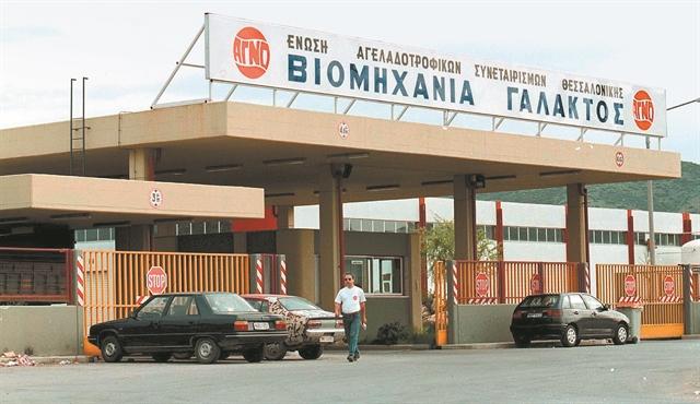 Παράνομες κρατικές ενισχύσεις σε αγρότες: Επιστρέφονται σε 20 ετήσιες δόσεις | tovima.gr