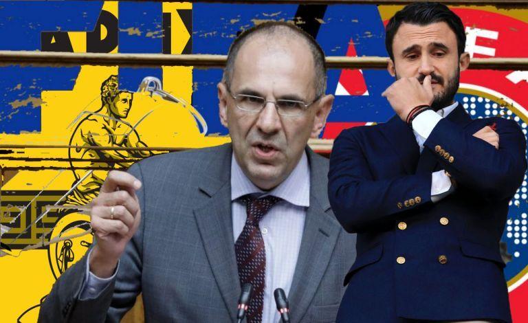 Επιστολή της Κυβέρνησης σε FIFA: «Η ΠΑΕ ΑΡΗΣ είναι απολύτως σύννομη» | tovima.gr