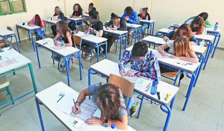 Πανελλαδικές 2020: Αυτός είναι ο αριθμός των εισακτέων στις σχολές | tovima.gr