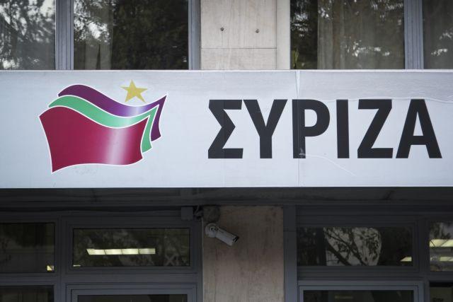 ΣΥΡΙΖΑ: Επικίνδυνη κι αναποτελεσματική η κυβέρνηση στο προσφυγικό   tovima.gr