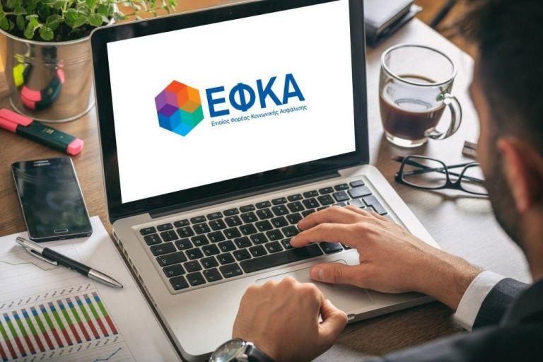 ΕΦΚΑ : Τι αλλάζει από σήμερα στα ειδοποιητήρια   tovima.gr
