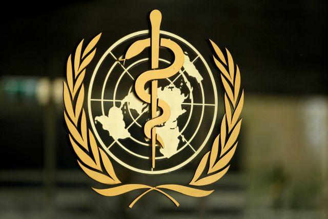Κορωνοϊός: «Όχι» του ΠΟΥ στη χρήση υδροξυχλωροκίνης σε ασθενείς   tovima.gr