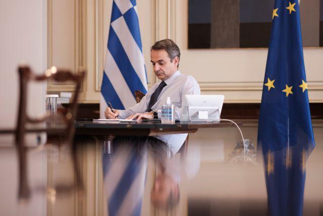 Εκτακτη σύσκεψη Μητσοτάκη, Δένδια, Παναγιωτόπουλου για τον Έβρο | tovima.gr