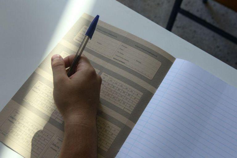 Πανελλαδικές 2020: Προτεινόμενο θέμα Μαθηματικών ΕΠΑΛ | tovima.gr