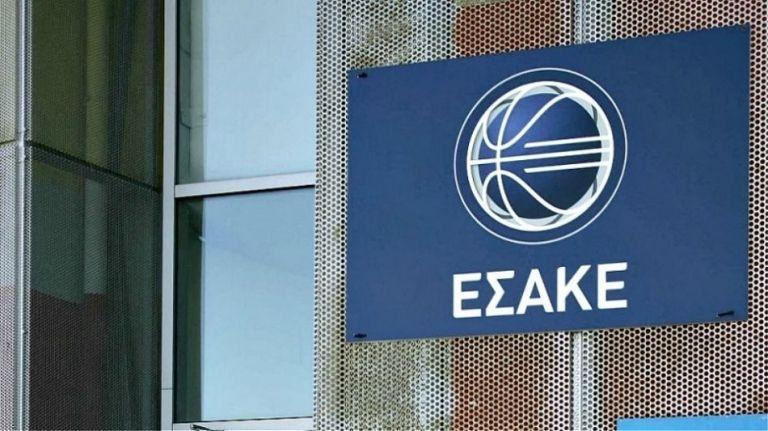 ΕΣΑΚΕ : Σήμερα το κρίσιμο ΔΣ για τα κριτήρια του νέου πρωταθλήματος   tovima.gr