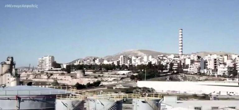 Μεγάλη έρευνα του MEGA: Περιβαλλοντική «βόμβα» στη Δραπετσώνα   tovima.gr