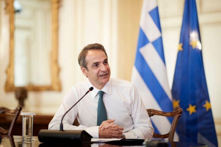 Μητσοτάκης: Στόχος οι βάσεις για δυναμική ανάπτυξη το 2021 | tovima.gr