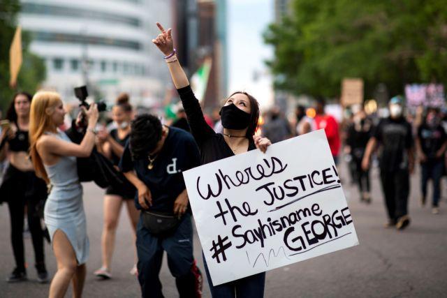Δολοφονία Φλόιντ: «Σταματήστε να μας σκοτώνετε» διαδηλώνουν στον Λευκό Οίκο | tovima.gr
