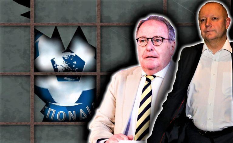 Ηχηρό «όχι» UEFA – FIFA στην ΕΠΟ για την αύξηση των προέδρων των Ενώσεων στην Εκτελεστική Επιτροπή | tovima.gr