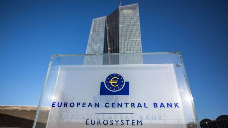 Ευρωζώνη: Σε χαμηλό τεσσάρων ετών ο πληθωρισμός | tovima.gr