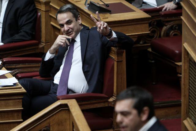 Η Νέα Δημοκρατία «κατατροπώνει» δημοσκοπικά τον ΣΥΡΙΖΑ | tovima.gr