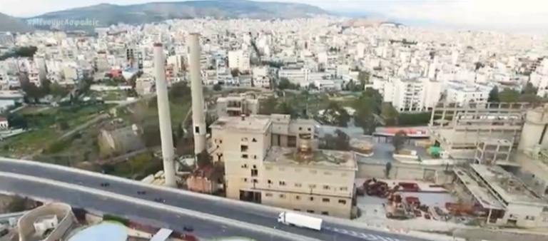 Περιβαλλοντική «βόμβα» στη Δραπετσώνα: Οι εξελίξεις και οι δεσμεύσεις Χατζηδάκη | tovima.gr