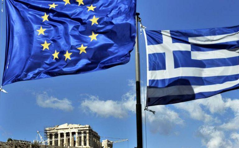 Το ευρωπαϊκό άλμα και εμείς | tovima.gr