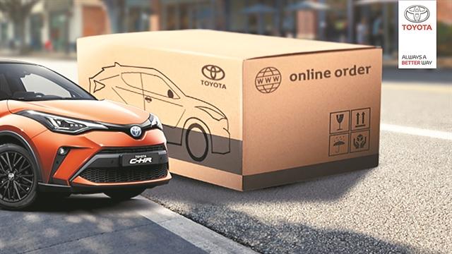 Online πλατφόρμες για την αγορά αυτοκινήτου | tovima.gr
