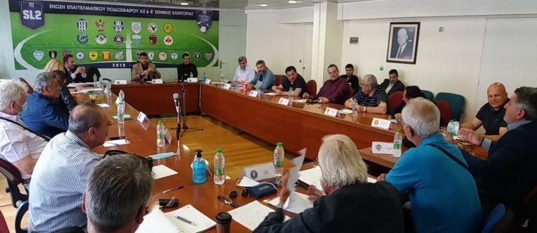 «Λουκέτο» και συγχώνευση ζήτησε η Football League | tovima.gr