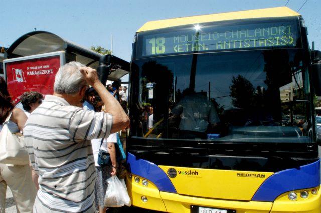 Εγκαθίστανται 409 ειδικές προεξοχές σε στάσεις λεωφορείων και τρόλεϊ | tovima.gr