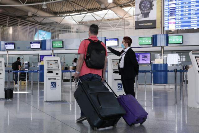 Κορωνοϊός: Πώς θα ελέγχονται οι τουρίστες από το εξωτερικό | tovima.gr