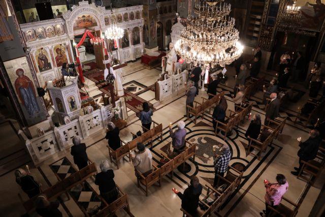 Χαλαρώνουν τα περιοριστικά μέτρα στις εκκλησίες   tovima.gr