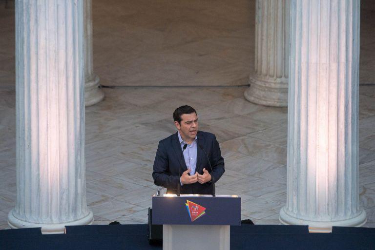 Ο Αλ. Τσίπρας και η συλλογική αμνησία   tovima.gr