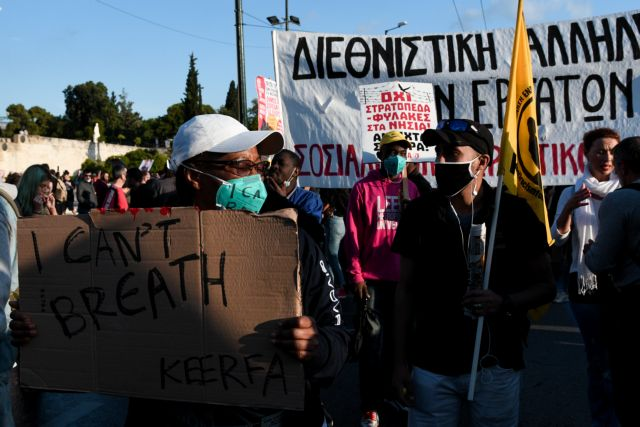 Επεισόδια έξω από την αμερικανική πρεσβεία, μετά την πορεία για Φλόιντ | tovima.gr