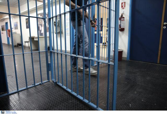 Φυλακές Χαλκίδας: Δικογραφία σε βάρος σωφρονιστικού υπαλλήλου για παράνομες  συναλλαγές - Ειδήσεις - νέα - Το Βήμα Online