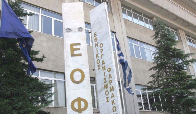 ΕΟΦ: Αυτά είναι τα ακατάλληλα αντισηπτικά μαντηλάκια που αποσύρονται   tovima.gr