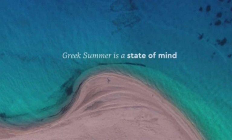 Αυτό είναι το ελληνικό καλοκαίρι – Το νέο σποτ για τον τουρισμό | tovima.gr