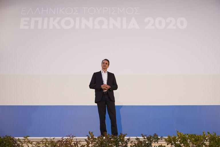 Μητσοτάκης για τουρισμό: Οι επισκέπτες θα έρθουν σε μια ίδια και ταυτόχρονα διαφορετική Ελλάδα | tovima.gr