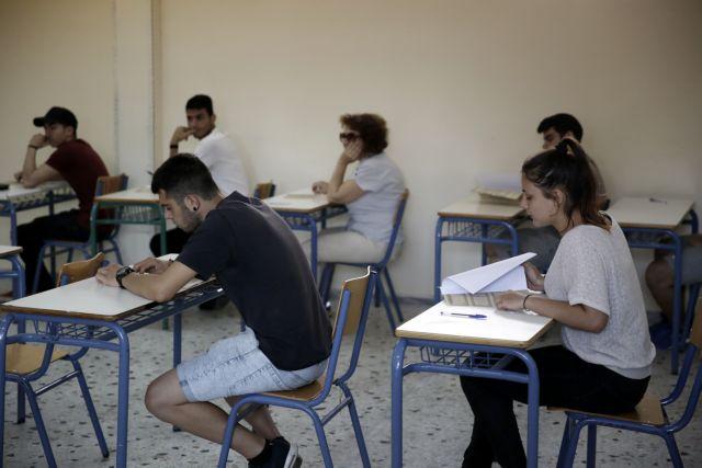 Πανελλαδικές 2020: Προτεινόμενο θέμα για τα μαθηματικά | tovima.gr