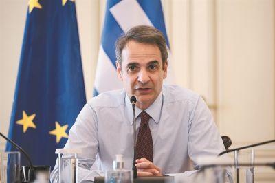 Πού θα πάνε τα €32 δισ. του Ταμείου Ανάκαμψης | tovima.gr
