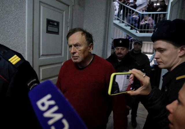 Ρωσία: Στο σκαμνί ο ιστορικός που σκότωσε και διαμέλισε τη σύντροφο του   tovima.gr