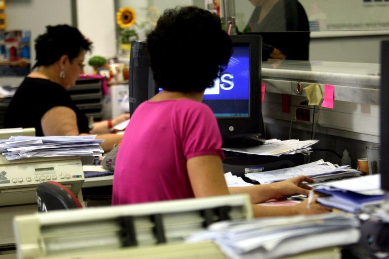 ΣΥΝ-ΕΡΓΑΣΙΑ: Επιδότηση μέρους των εργοδοτικών εισφορών – Τι αλλάζει στο πρόγραμμα | tovima.gr