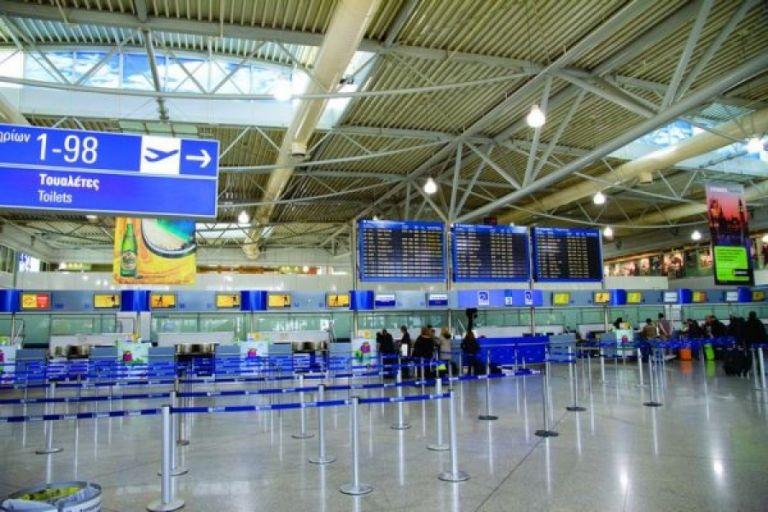 Τι θα ισχύει στα αεροδρόμια και τα λιμάνια από τη Δευτέρα | tovima.gr