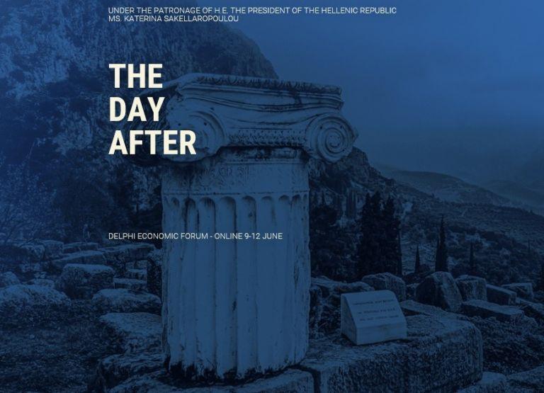 Live το Οικονομικό Φόρουμ των Δελφών με θέμα «Η Επόμενη μέρα» | tovima.gr
