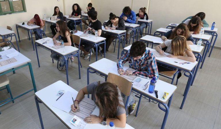 Πανελλαδικές 2020: Προτεινόμενο θέμα για τη Χημεία (για απόφοιτους) | tovima.gr