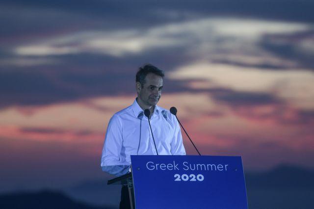 Μητσοτάκης: Ο ελληνικός τουρισμός ανοίγει, ασφαλείς οι επισκέπτες   tovima.gr