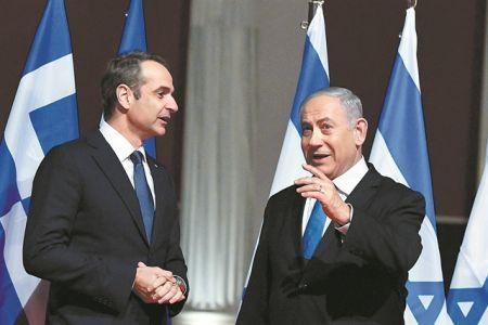 Προς επέκταση αμυντικής συνεργασίας με Ισραήλ | tovima.gr