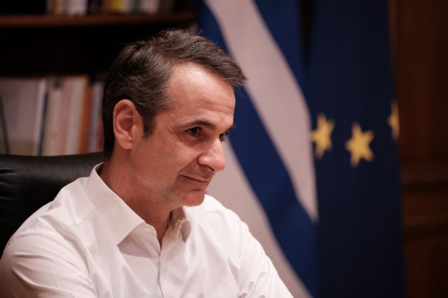 Στο Ισραήλ ο Κυριάκος Μητσοτάκης για επενδύσεις και διεύρυνση της συνεργασίας των δύο χωρών   tovima.gr
