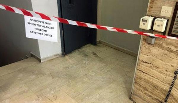 Αποκάλυψη: 7 νέα στοιχεία για την επίθεση με βιτριόλι | tovima.gr