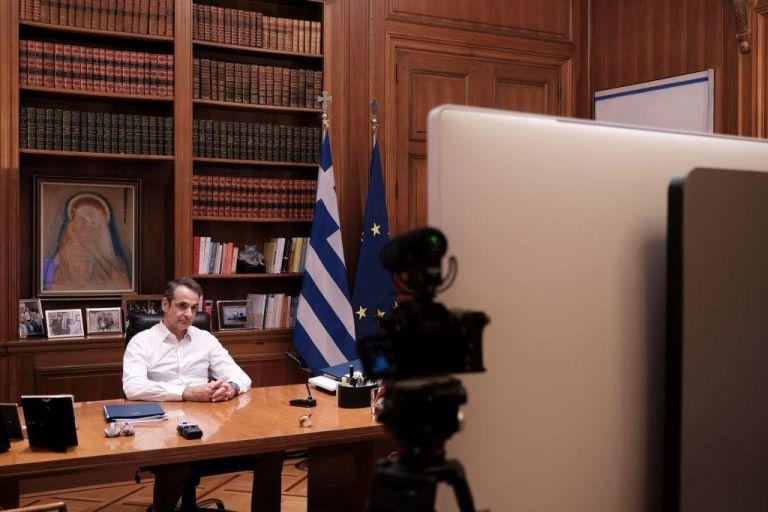 Μητσοτάκης: «Φυσικοί σύμμαχοι» Ελλάδα και Ισραήλ   tovima.gr