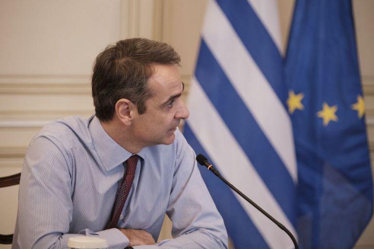 Υπέρ της συνεργασίας με ΗΠΑ στην εκπαίδευση ο Μητσοτάκης -«Ανοιχτά στον κόσμο ελληνικά πανεπιστήμια» | tovima.gr