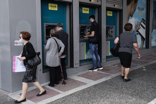 e-ΕΦΚΑ: Οι ημερομηνίες καταβολής των συντάξεων του Ιουλίου | tovima.gr