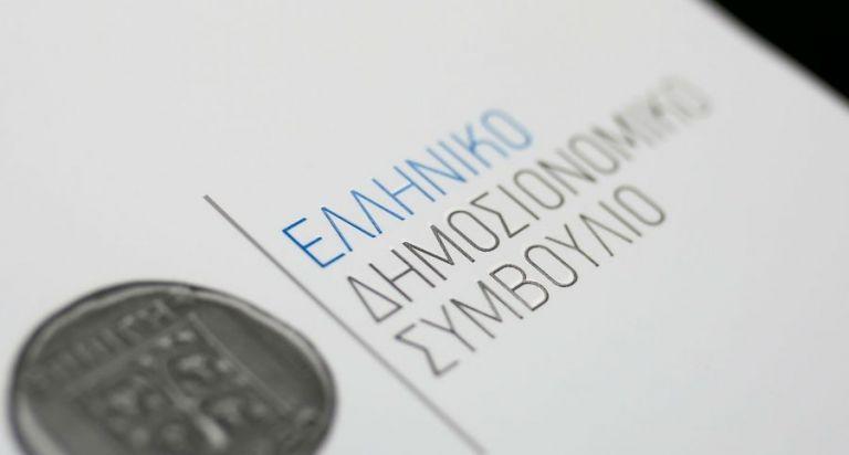 Δημοσιονομικό Συμβούλιο: Οι κύριες απειλές για την οικονομία – Ενστάσεις για μέτρα στήριξης   tovima.gr